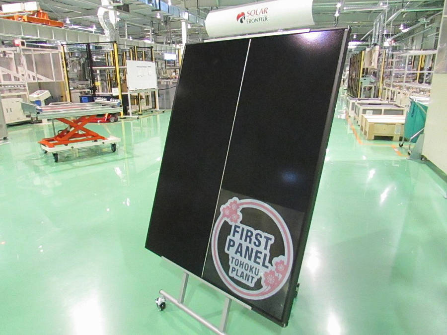 Solar Frontier Launches New Series Production Sun Amp Wind