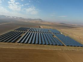 Solar Park Amir Kabir is one of two solar parks completed by Athos Solar in Iran. (Photo: Athos Solar)