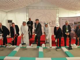 Groundbreaking ceremony for Armacell manufacturing facility in Bahrain (from left to right): Daniel Hötger (Armacell), General Manager Operations EMEA, JohnO'Brien, Project Director of the BIIP, Khalid AlRumaihi, Chief Executive of the Bahrain Economic DevelopmentBoard, •     Patrick Mathieu (Armacell), President & CEO, H.E. Zayed R.Al Zayani, Minister for Industry, Commerce & Tourism, H.E. Alfred Simms-Protz, Ambassador of Germany to Bahrain, Guillerme Huguen (Armacell), Vice President EMEA, Dr. Ebrahi