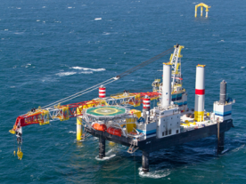 JB 117 is the fourth vessel in operation at the wind farm Bard Offshore 1. (Photo: Bard)