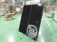 The first module of the series is presented at the Tohoku factory. (Photo: Solar Frontier)